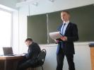 Музруковские чтения 2017_5