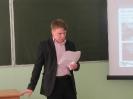 Первые Музруковские чтения_4