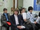 Вторые Музруковские чтения_1