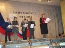 Вторые Музруковские чтения_8